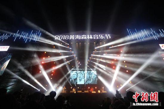 东台黄海森林音乐节。
