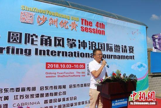 中共启东市委常委、宣传部长姜平宣布活动开幕。 陆建国 摄