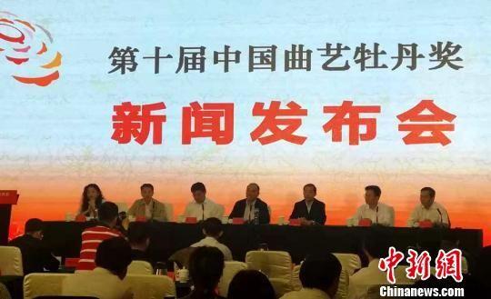 图为10月7日,第十届中国曲艺牡丹奖在扬州揭晓各奖项。 崔佳明 摄