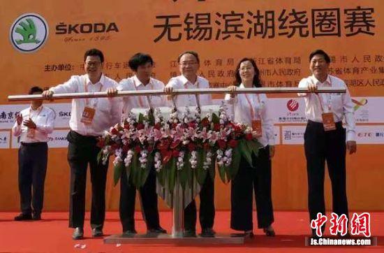 第九届环太湖国际公路自行车赛开幕式启动。