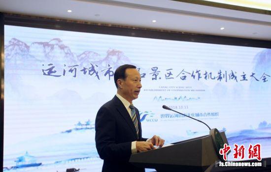 扬州市蜀冈-瘦西湖风景名胜区党工委书记张福堂致辞。