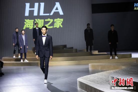 """海澜集团办2018海澜时装周""""庆生""""。"""