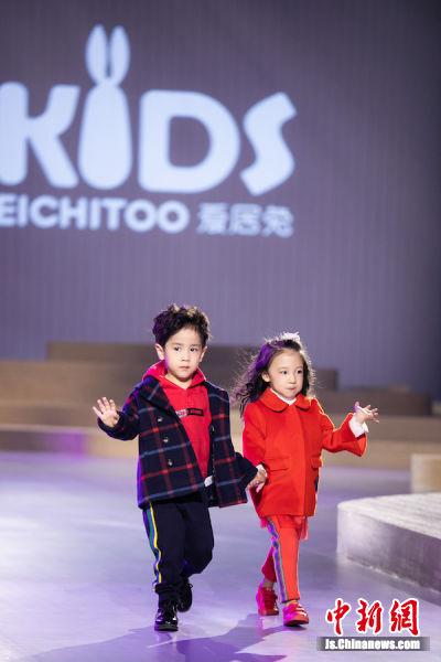 海澜集团的童装品牌惊艳众嘉宾。