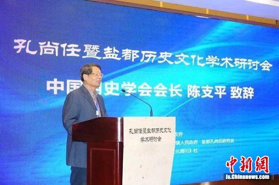 厦门大学国学院教授、中国明史学会会长陈支平讲话。