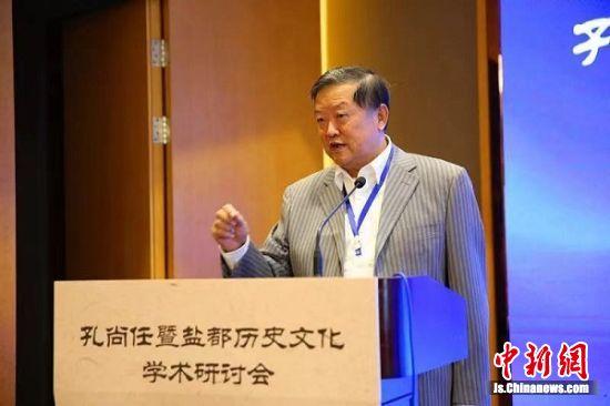 中国人民大学历史学院教授、中国明史学会原常务副会长、中国明史学会首席顾问毛佩琦讲话。