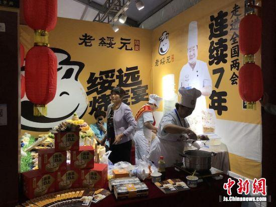 各地美食涌入在无锡举行的中国美食节。