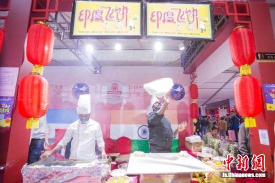"""国际美食印度飞饼也来""""凑热闹""""。"""