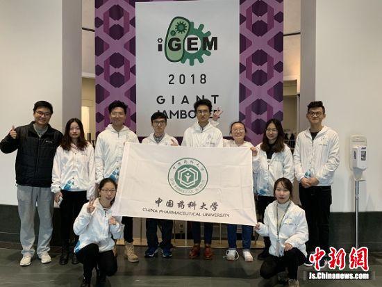 """中国药科大学""""CPU CHINA""""团队合影。"""