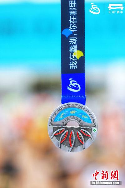 环蠡湖国际半程马拉松完赛奖牌。