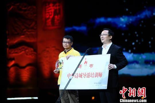 图为重庆赛区冠军张俊慧受聘中华诗城导游培训师。 陈超 摄