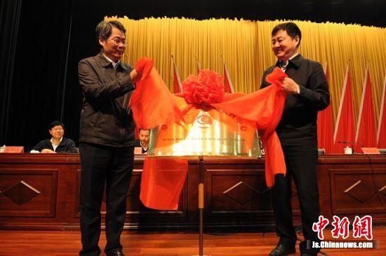 阜宁县新时代文明实践中心揭牌。