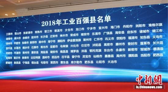 2019全国经济百强县_随行付上榜2019胡润新金融百强