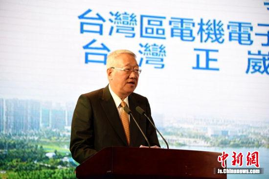 台湾电机电子工业同业公会理事长郭台强致辞。