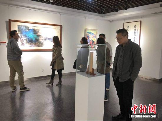 庆祝改革开放四十周年江苏致公书画艺术展在宁开幕