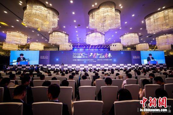 2018中国年度创投人物大会在苏州相城开幕