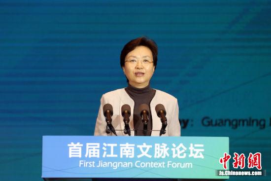 皇冠娱乐注册送66省委常委、宣传部部长王燕文致辞