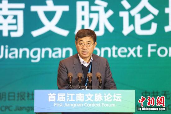 国家文物局党组成员、副局长关强致辞