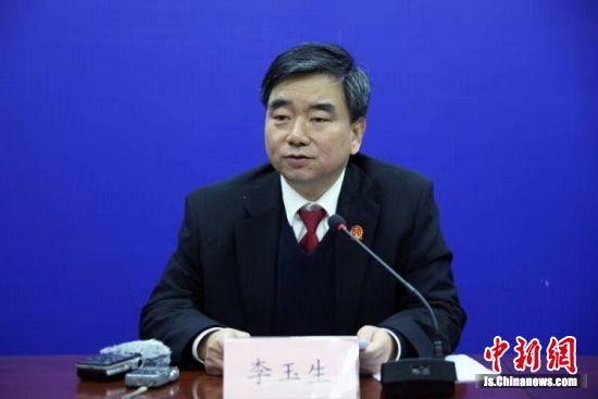 皇冠娱乐注册送66省高院副院长李玉生介绍情况。 刘红卫 摄