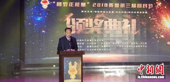 姜堰区委常委、宣传部部长薛金林致辞。
