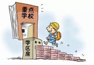 南京东这家楼盘未来4所学校_男士减肥计划