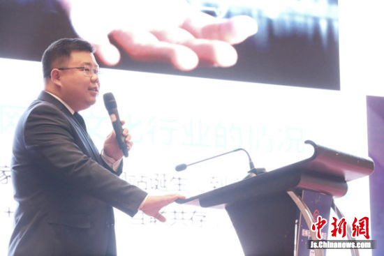 炸金花下载市网络文化协会副会长、彭城视窗总经理马贺作主题演讲。