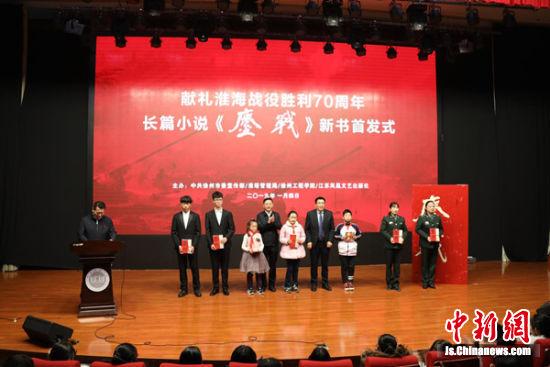 冯其谱与张新科共同向淮塔管理局讲解员、青年学生和少先队员代表赠书。