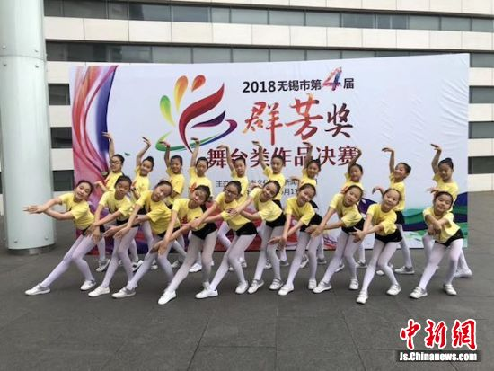 梁溪区少年宫组织学员参加舞蹈比赛。