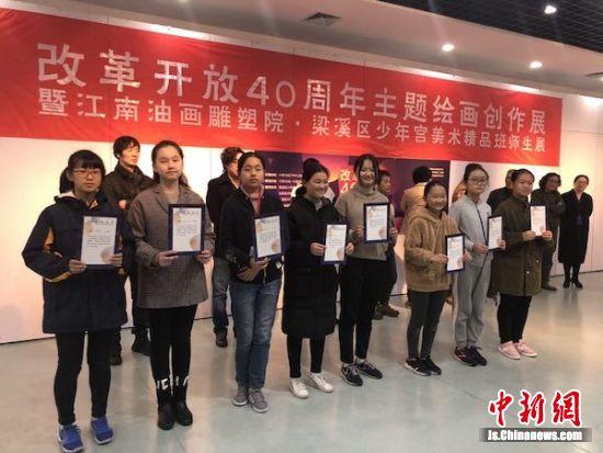 图为梁溪区少年宫举办的美术精品班师生展。