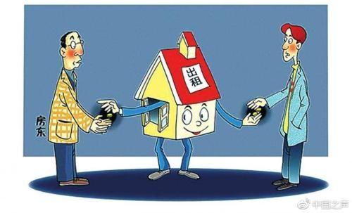 粘土抵扣个税后房租更高?财税租金:借此涨租不教程哈专家士奇图片