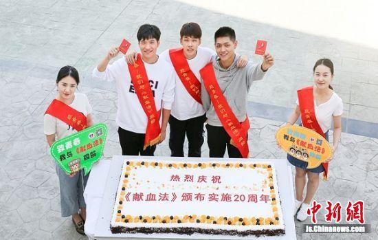 致青春・我们与《献血法》同龄活动照片。江苏省血液中心供图。
