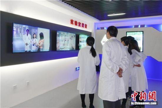 江苏省血液中心站史陈列荣誉室建成开放。江苏省血液中心供图