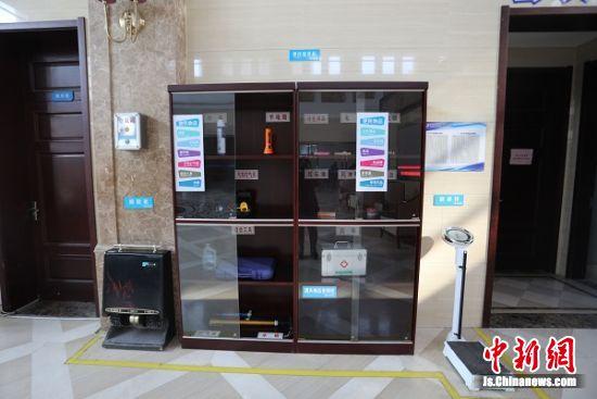 为业主提供免费服务的便民箱。