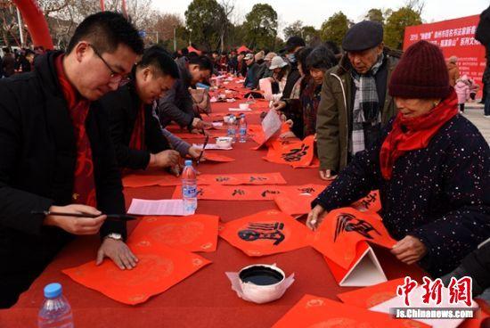 徐州200余位知名书法家齐聚泉山义务写送春联