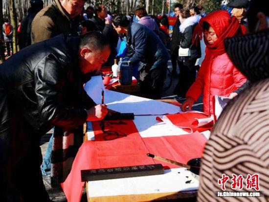 徐州沛县办庙会写春联欢喜过新年