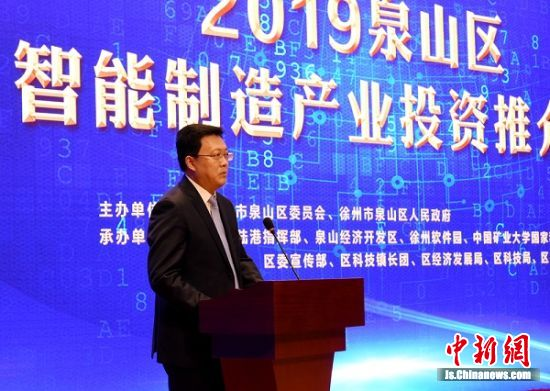 泉山区委书记吴卫东致辞。