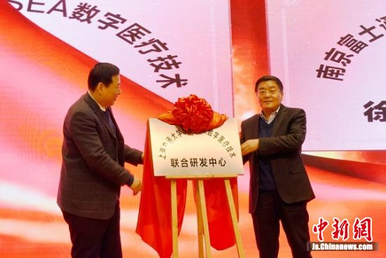 徐州市副市长赵兴友和上海交通大学生物医学工程学院教授、博士生导师王金武先生共同为上海交通大学MESEA数字医疗技术联合研发中心进行了揭牌。