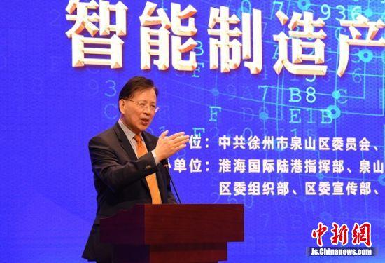 香港汇科集团有限公司董事长陈韦迪发言。