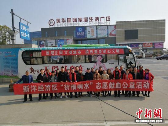 广大干部积极支持参与献血。