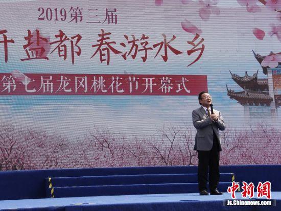 著名男高音歌唱家蒋大为助阵盐都龙冈桃花节。