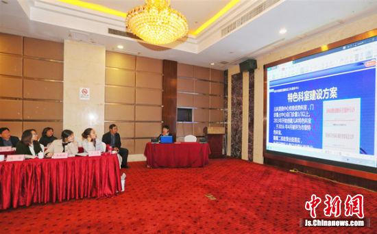 徐州市鼓楼社区卫生服务中心儿科主任王娟介绍特色儿科创建情况。
