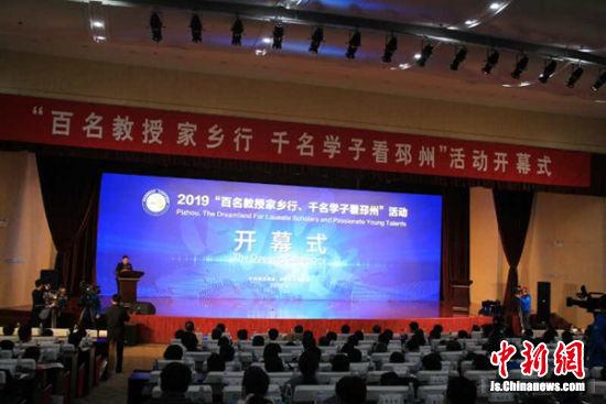 百名教授家乡行 千名学子看邳州活动现场。