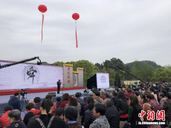 钱桥舜文化节启幕现场非常热闹。