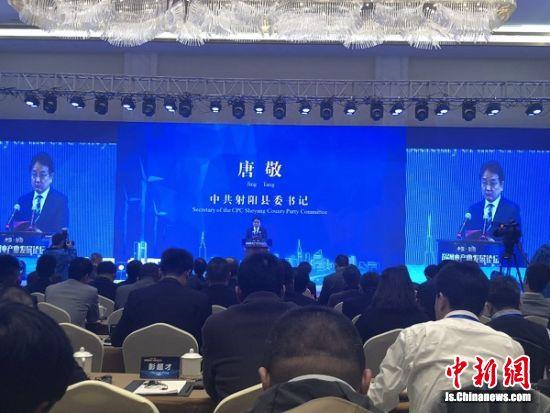 中共射阳县委书记唐敬致辞。