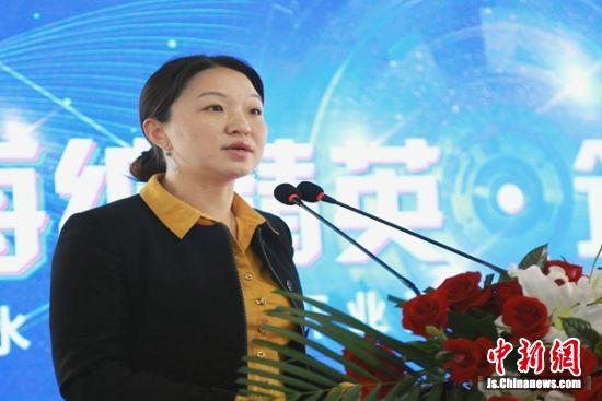 苏州火炬创新创业孵化管理有限公司执行总裁孙兰兰致辞