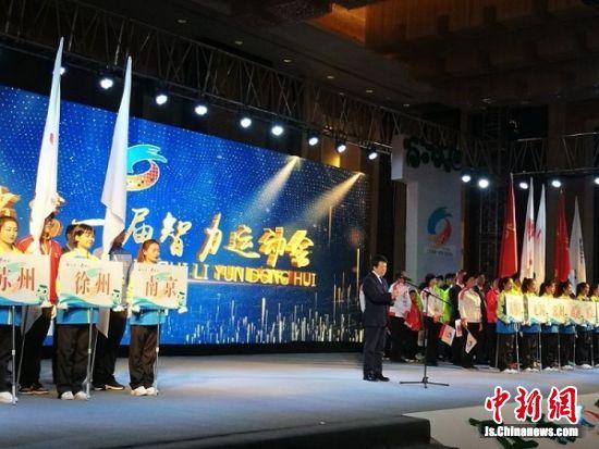 皇冠娱乐注册送66省首届智运会开幕式