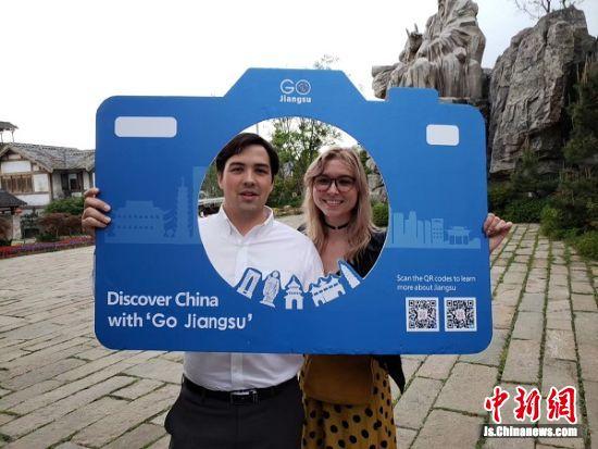 """""""Go Jiangsu""""海外社交媒体外籍粉丝采风活动在常州金坛举行"""
