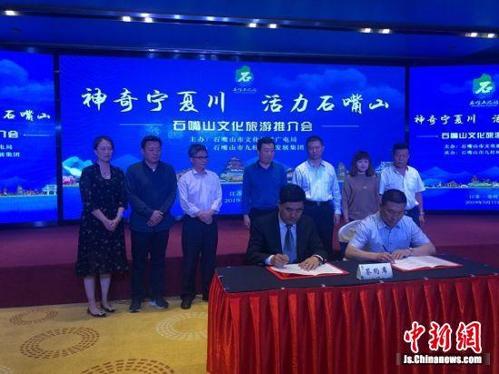 常州部分旅游企业与沙湖旅游景区、九柱集团等旅游景区和企业签订了合作协议