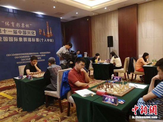 全国国际象棋锦标赛赛场一角