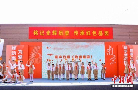 活动现场。南京日报图