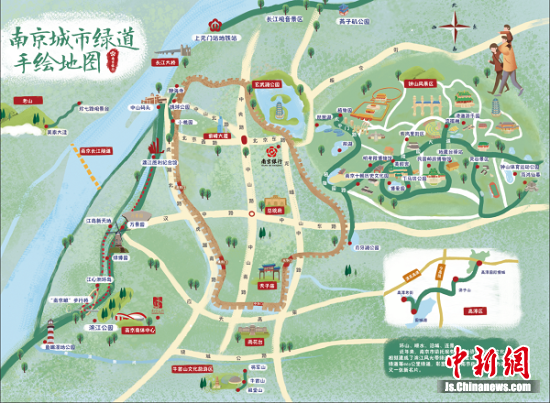现场首发的南京城市绿道手绘地图。